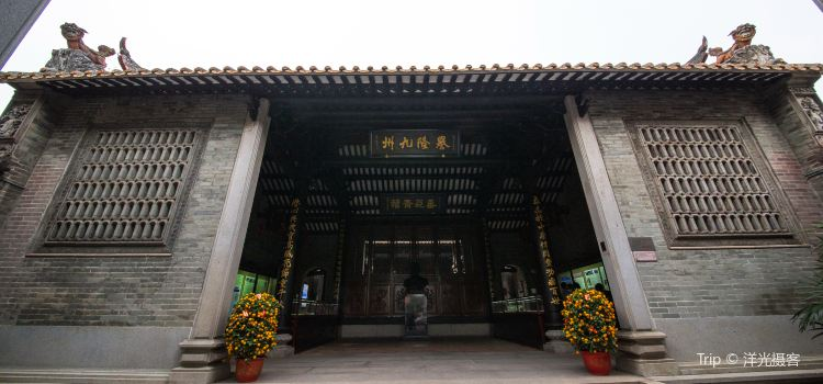 The Memorial Hall of Academician He Binglin