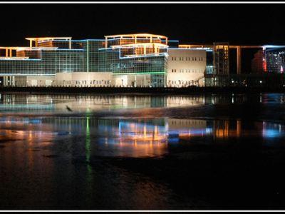 Binzhou International Convention & Exhibition Center