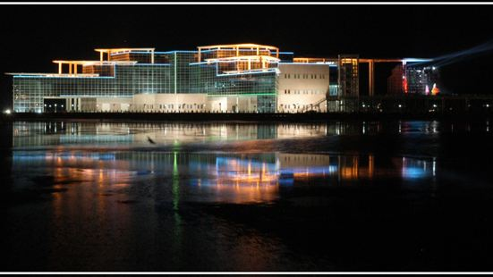 Binzhou International Convention & Exhibition Center
