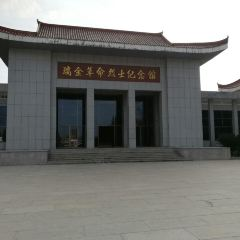 Ruijingeminglieshi Memorial Hall User Photo