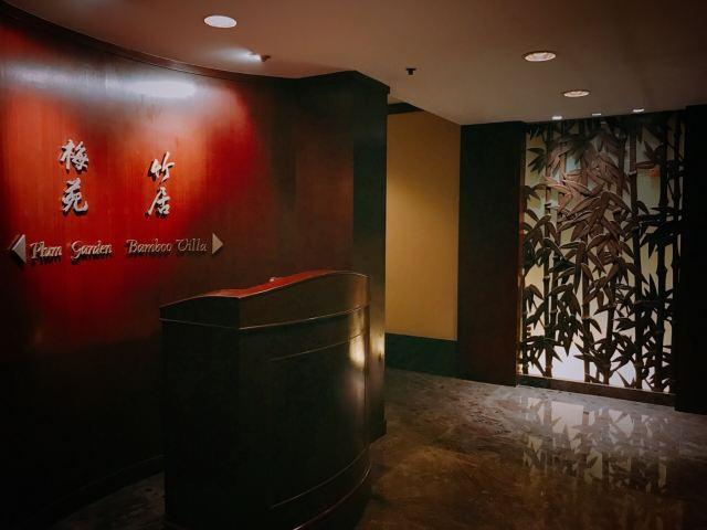 Jinling Hotel Plum Garden