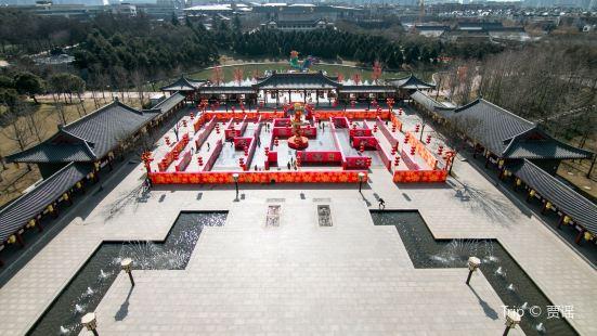 Tan Dynasty Art Museum