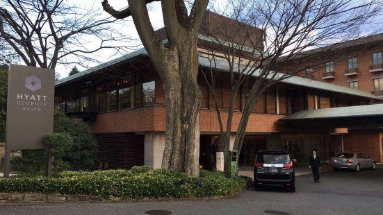 Touzan - Hyatt Regency Kyoto