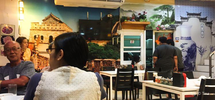 Shanghai Restaurant3