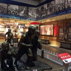 知青博物館用戶圖片