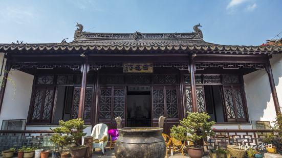 Suzhou Yuantong Art Gallery
