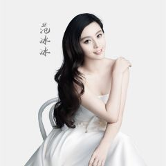 Xin'ancun User Photo