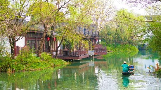 시시 국가습지공원(서계국가습지공원)