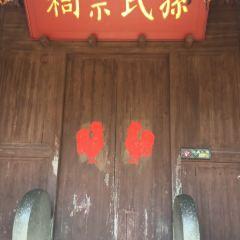 Longmen Ancient Town User Photo