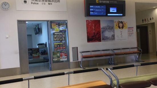 亀印本舗(茨城空港店)