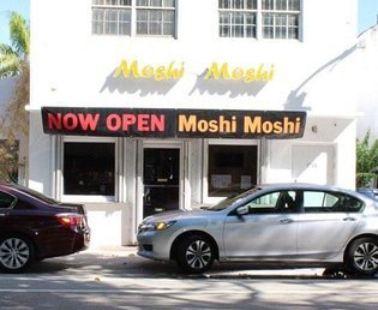 Moshi Moshi Coral Way