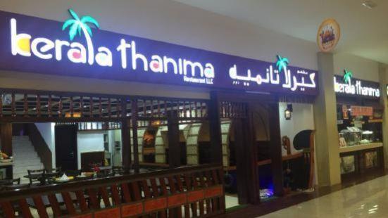 Kerala Thanima Restaurant
