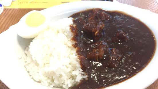 Curry Restaurant Bon