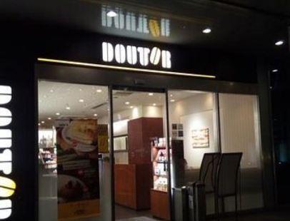 Doutor Coffee Shop Yakuin Station