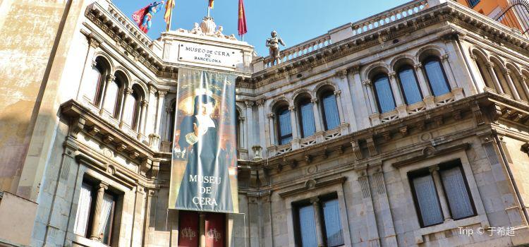 Barcelona Wax Museum1