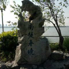 Li Garden User Photo