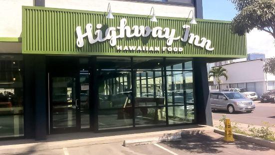 Highway Inn Restaurant at Kaka'ako