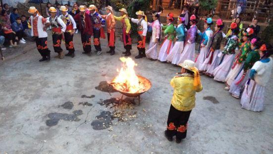 Daluoshui Guozhuang Bonfire Party