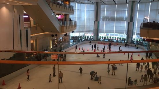 Ice Rink (Elements Mall)