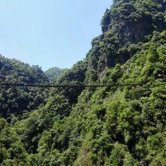 Niutoushan National Forest Park User Photo