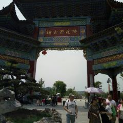 Changde Shiqiang Park User Photo