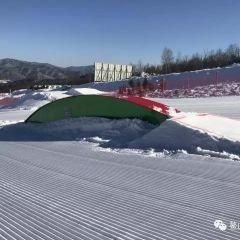 Mount Ao Ski Resort User Photo