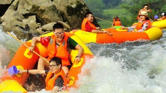 White Dragon Gorge Drifting