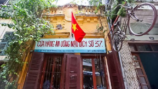 Cua Hang An Uong Mau Dich So 37