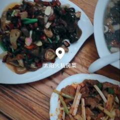 Yunnan Lian Suo · Tai Yang Huo Private Kitchen ( Ren Min Road ) User Photo