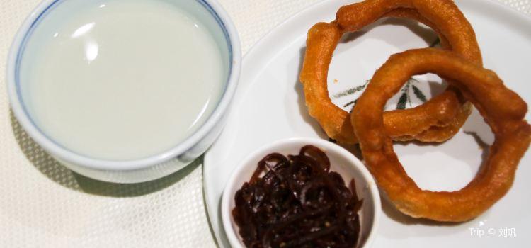 Siji Minfu Restaurant Peking Roast Duck (Dengshikou)2