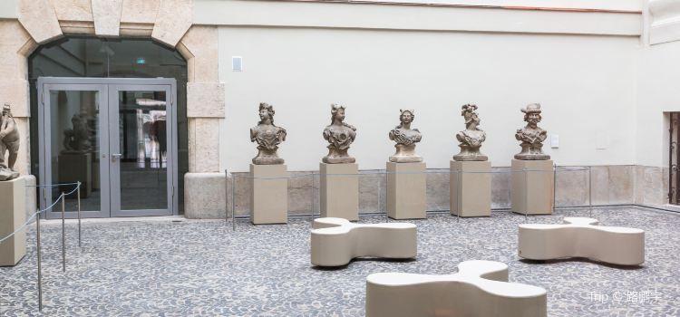 Bavarian National Museum (Bayerisches Nationalmuseum)2