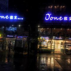 歐文西點工坊(日新街店)用戶圖片