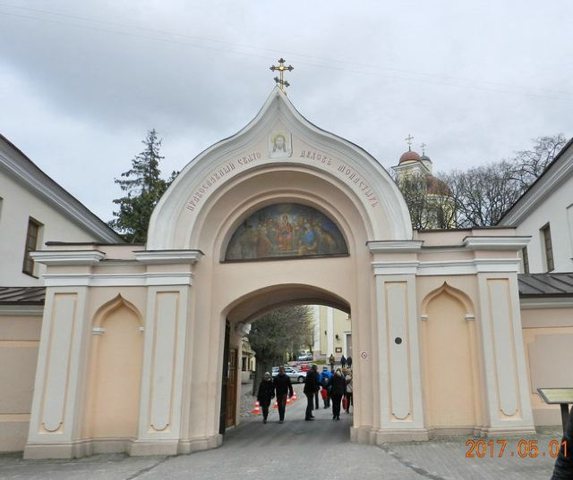 Orthodox Church of the Holy Spirit