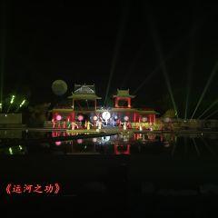 """""""춘강화월야"""" 공연 여행 사진"""