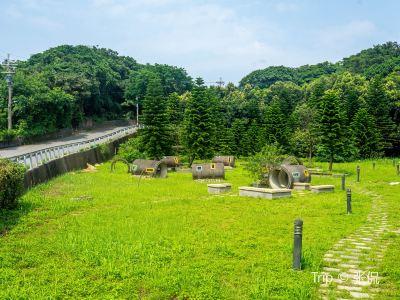 Jin Shan Shitou Mountain Park Hao Yun Trail