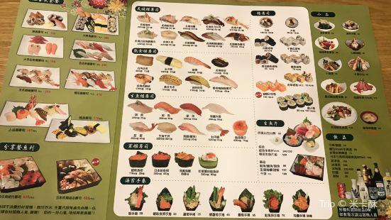 高級烹飪壽司