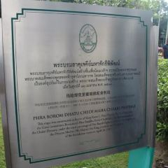 Temple of Wat Yanasangwararam Woramahawihan User Photo
