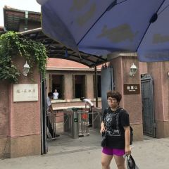 Former Residence of Zhao Yidi User Photo