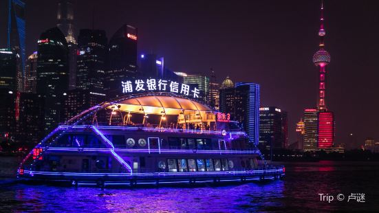 Huangpu River Dinner Cruise
