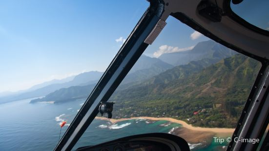 Hailing Island Helicopter Flight Experience