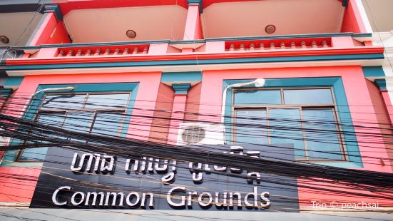 Common Grounds Coffee and Cyber Cafe