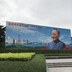 Deng Xiaoping Portrait User Photo