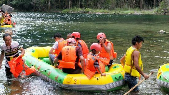 Pearl River Source Rafting