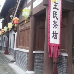 Shizilou (Lion House) Tourism Area User Photo