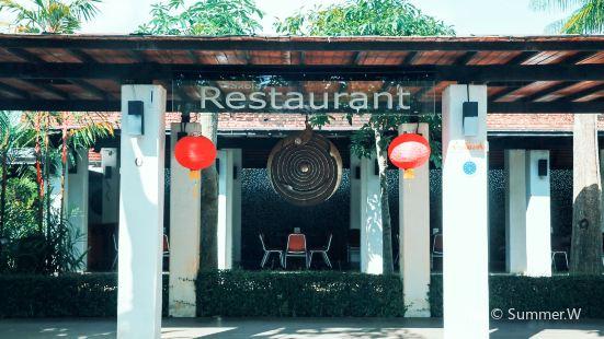 Takola Restaurant
