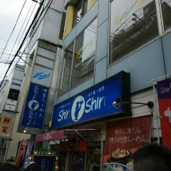 Shin Shin Tenjin-branch用戶圖片