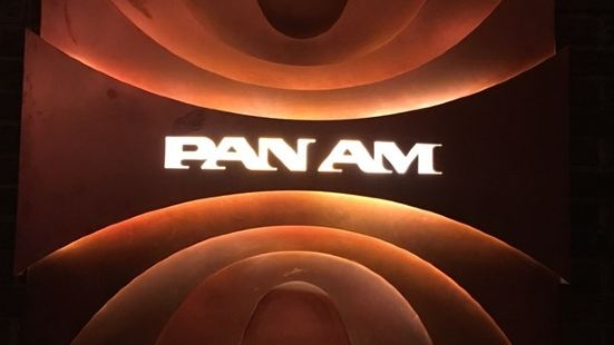 Pan Am Lounge