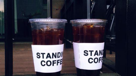 스탠딩 커피