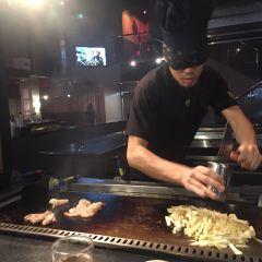 KooKoo Teppanyaki and Lounge Bar User Photo