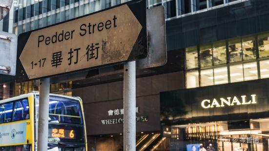 Pedder Street